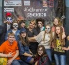 Вятские Поляны Молодежное информ. агентство организаторы Халлоуина