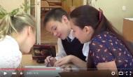 программа «Время молодежи» выпуск93