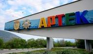 Напиши письмо и выиграй путевку в«Артек»!